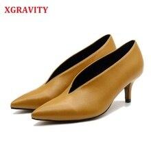 XGRAVITY/ женские туфли на тонком каблуке с острым носком в стиле поп-звезды; модные женские туфли с глубоким v-образным вырезом; элегантные женские туфли в европейском стиле; C264