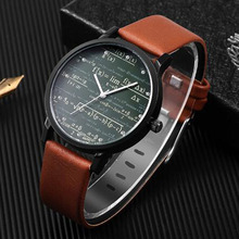 Miler Men Watches Fashion Geometric Mathematics Pattern Watch Casual Sports Watches Student Watch Relogio Masculino Montre Homme стоимость