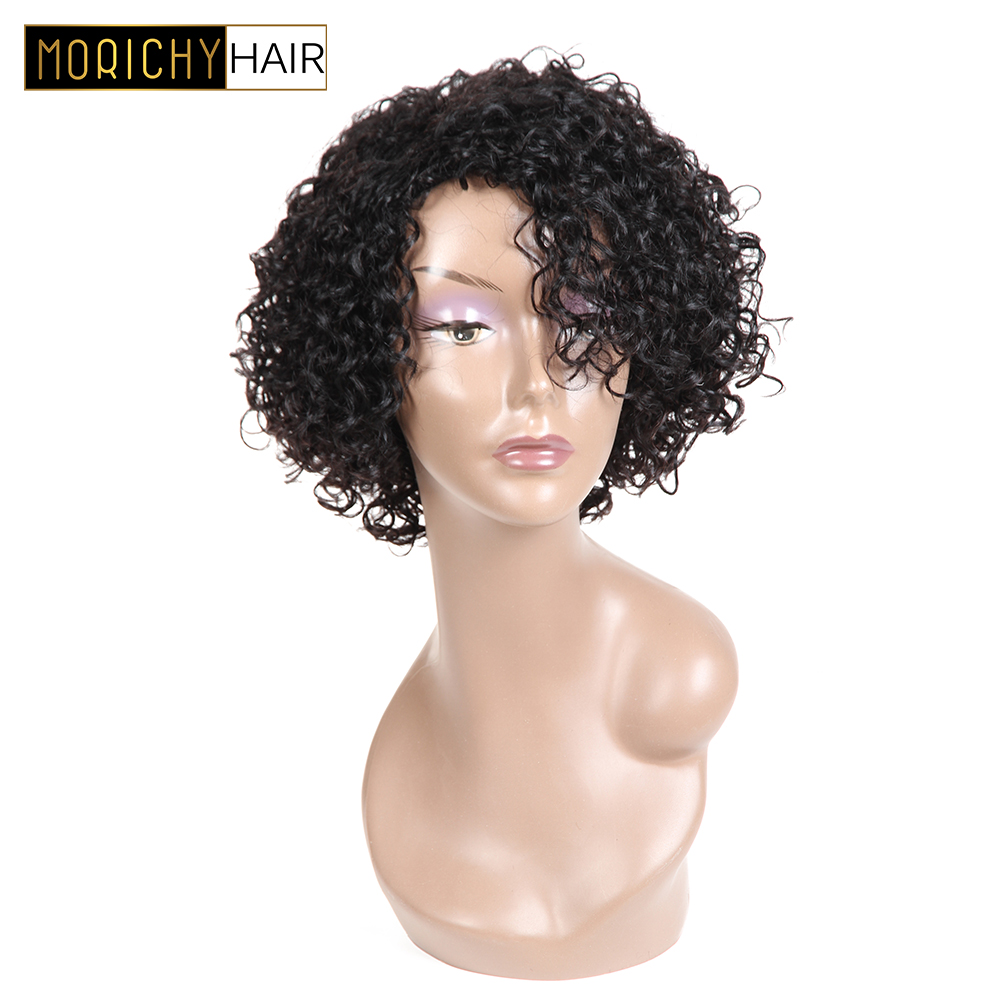 MORICHY Curly Human Hair Wigs Short Curly Wigs For Black Women Brazilian Non Remy Human Hair Colored Wigs 130% Density