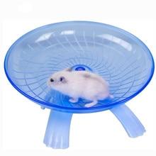 Летающая тарелка для домашних животных, колесо для упражнений в виде белки, мышь для бега, игрушки для крыс Cage, аксессуары
