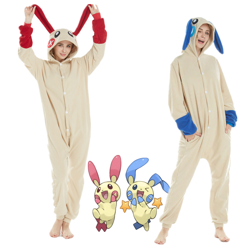 Pokemon Minun Plusle Unisex Adult Kigurumi Pajamas Animal Cosplay Sleepwear Onesies