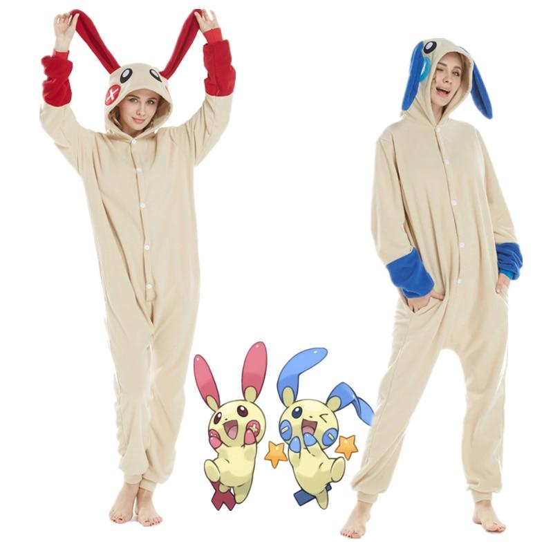 Pokemon Minun Plusle Unisex Adult Kigurumi Pajamas Animal Cosplay Sleepwear Onesies