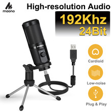 Maono-micrófono de condensador para Podcast, dispositivo USB de 192Khz/24 bits para grabación de ordenador, ganancia de micrófono, grabación de estudio cardioide, Plug & Play