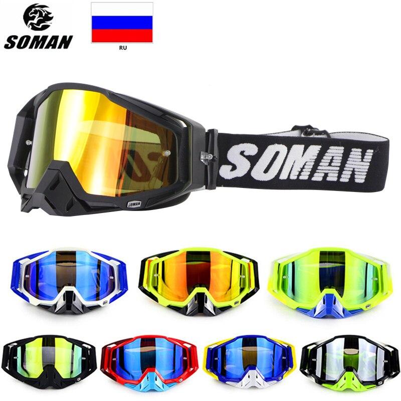 Очки для мотокросса SOMAN, очки для мотокросса Atv, внедорожные очки, очки для грязевого велосипеда, пылезащитные очки Gafas Moto Cross Brillen, мотоциклет...