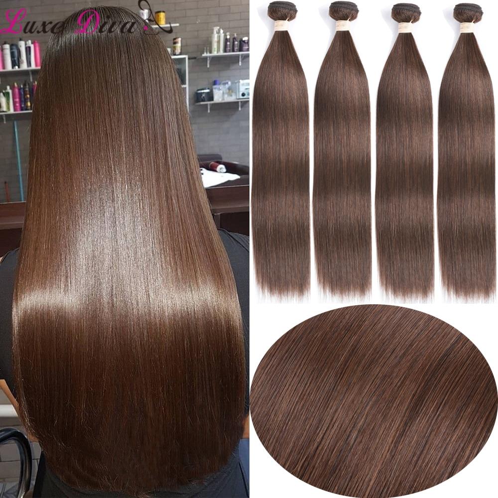 Оптовая продажа, предварительно окрашенные коричневые пучки прямых и волнистых волос, бразильские человеческие волосы для наращивания #4, с...