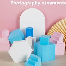 Geometrie Foto Requisiten Cube Ornamente Schmuck Schießen Requisiten Morandi Farbe Geometrische Dekoration Hintergrund Fotografie Studio