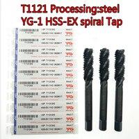 M3 m3.5 m4 m5 m6 m7 m8 m10 m12 coreia do sul yg 1 t1121 alta qualidade torneira espiral processamento: aço frete grátis|Fresa| |  -