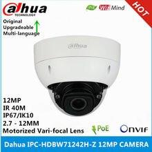 Dahua IPC-HDBW71242H-Z 12MP 2,7 mm-12 mm Motorisierte variabler brennweite IR 40M POE ANPR WizMind Netzwerk IP Kamera