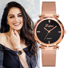 Lvpai Classic Hot Luxury Women Mesh Belt Analog Quartz Analog Wrist Watch цена