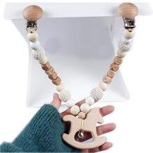 Деревянный Прорезыватель для зубов подвесные погремушки детской