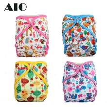 AIO Night Heavy Wetter Baby Diaper 1pcs Reusable Washable Diaper 2021 New Eco-Friendly Cloth Adjustable Diapers Nappy Cover