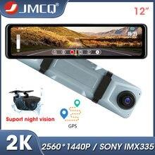 """Jmcq 12 """"Видеорегистраторы для автомобилей 2k сенсорный"""