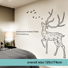 Nordic Style Animal Deer Home Decor Wallpapers for Living Room Bedroom DIY Vinyl Rooms Decoration extra thick classical flower design home decor vinyl wallpapers