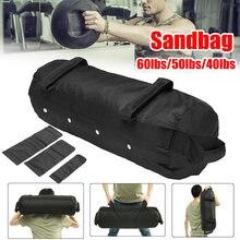 Мешок Пескоструйный для тяжелой атлетики уличный мешок тяжелого
