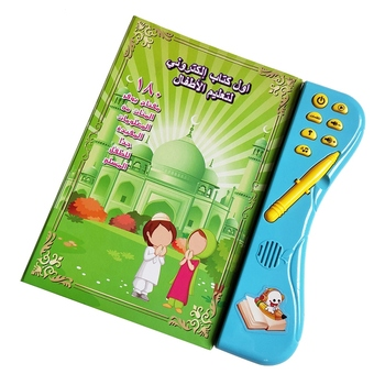 Arabic Language E-Book Learning Machine Toy Book for Children Letter Holy Quran Multifunction Reading Toys kelly e hayes holy harlots