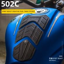 Duch bestia motocykl olej zbiornik paliwa naklejka naklejki dla Benelli 502c KTM Honda Yamaha Suzuki Kawasaki Harley BMW Triumph Ducati