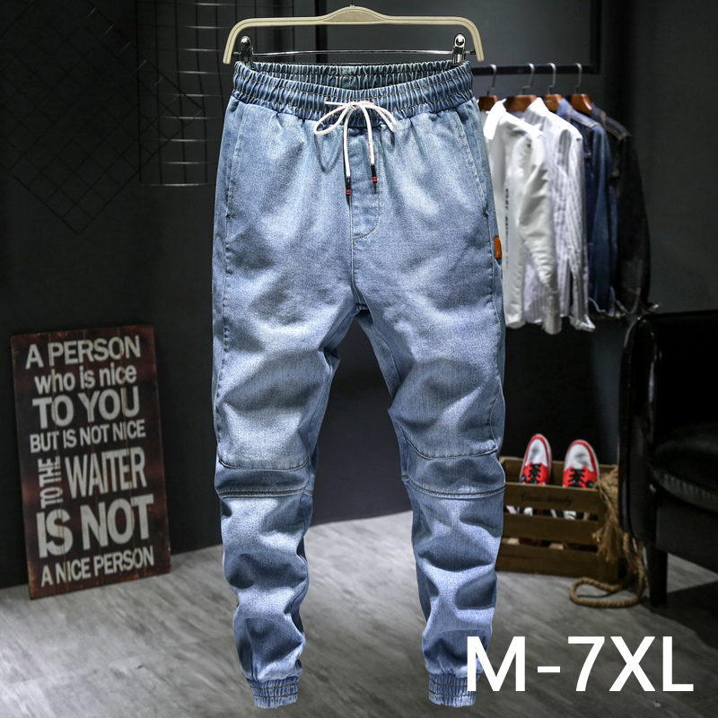 7XL 6XL 5XL Blue Large Size Young Streetwear Jeans Men's Drawstring With Elastic Waistband Man Plus Size Harem Pants Trousers
