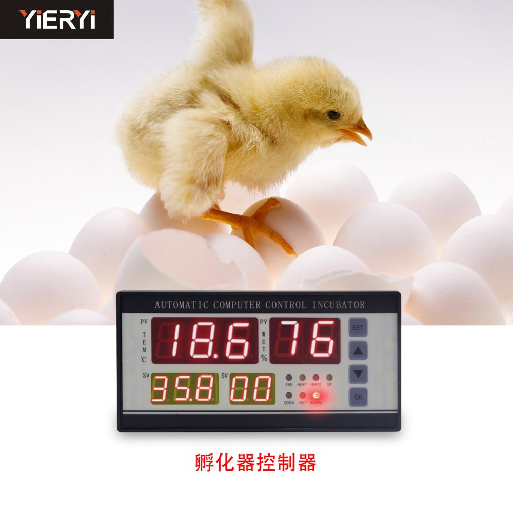 XM-18 Digital automatic small <font><b>egg</b></font> incubator thermostat controller for humidity and temperature controlling image