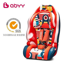 Children's Car Safety Seats Strengthen Protection Baby Safety Seats ISOFIX 9 Months -12 Years Old