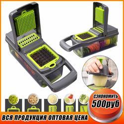 Wielofunkcyjne narzędzie do warzyw owoce tłuczek do ziemniaków Ricer narzędzie kuchenne obieraczka do warzyw obieraczka do marchwi tarka do rozdrabniania