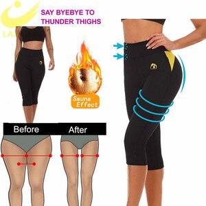 Image 4 - LAZAWG Leggings Sauna thermo sueurs pour femmes, Leggings en néoprène, pour la perte de poids, Compression, modelage du corps