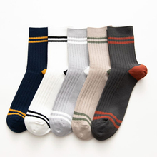 Wholesale winter new mens socks high quality double needle cotton casual sports