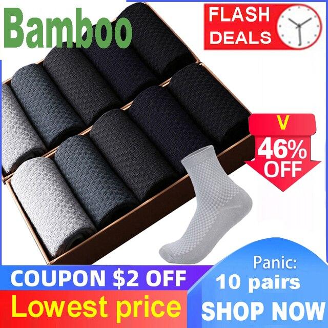 10 Pairs/Lot Men Bamboo Fiber Socks 2020 Hot Compression Autumn Long Black Business Casual Man Dress Sock Gifts Plus Size 42-45