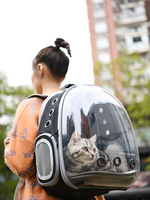 Shoulder Pouch Cat Carrier Backpack Large Space Small Pet Bag Transparent Bolsos Para Gatos Cats Products For Pets Bag KK60MX