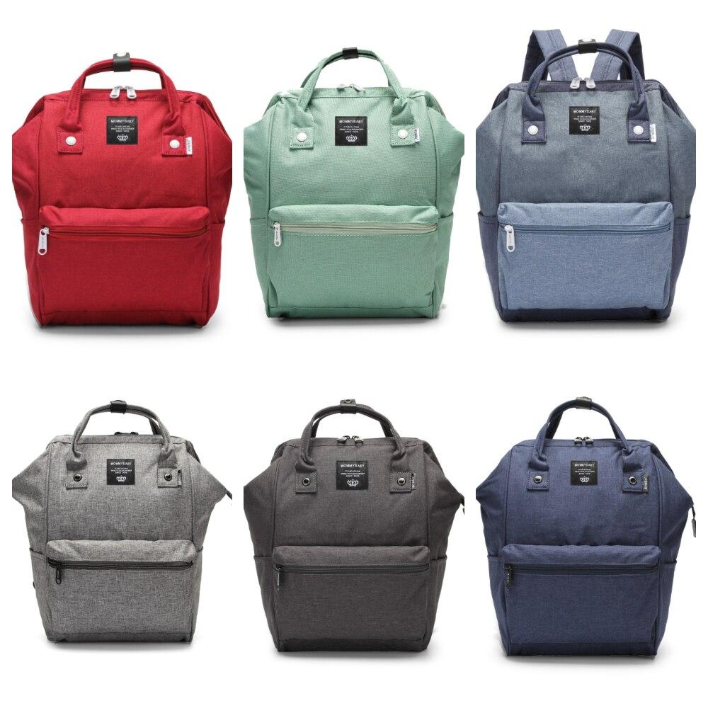Large Capacity Mommy Backpack Waterproof Diaper Bag Multi-functional Stroller Bag Nappy Bag Fashion Designed Travel Shoulder Bag