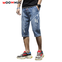 Sweatpants Denim Jeans For Men 2020 Summer Streetwear Hip Hop Knee length Trousers Casual Pants Male Solid Fit Designer Straight jeans for men denim trousers hip hop jeans casual pants autumn sweatpants streetwear male solid hole slim designer straight new