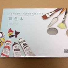 5pcs Tear Off Wax Coated Paper Palette 36 Sheet 60gsm Painting Supply Size 230*305mm