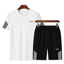 Мужская футболка с коротким рукавом и шорты летний комплект