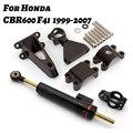 УГЛЕРОДНЫЙ мотоциклетный стабилизатор рулевой демпфер для HONDA CBR600 F4i CBR 600 1999-2007 CNC демпферы Монтажный кронштейн опорный комплект