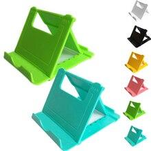 Многоугольный регулируемый портативный держатель для ленивых телефонов универсальная Складная подставка для планшета