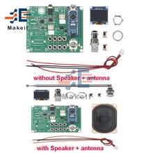 SI4732 odbiornik radiowy All Band FM AM (MW i SW) i SSB (LSB i USB) z filtrem przepustowości Audio + głośnik + antena zestaw DIY