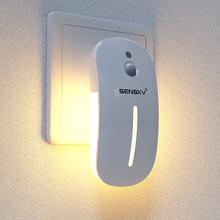 Oryginalny Sensky Motion LED nocne światło podczerwone zdalne modelujące ciało inteligentna lampa domowa 2 sztuk paczka tanie tanio Night Light KEYBOARD CN (pochodzenie) BE126 Noc światła NONE Żarówki led 110 v 220 v Awaryjne 0-5 w ROHS 2pcs US plug 110V~120V EU Plug 220-240v UK Plug 220-24