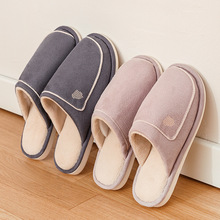 цены Non-slip Faux Suede Women Home Slippers Winter Warm Indoor floor Shoes Plush House Slippers Fur Comfortable Slip on Women Shoes