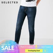 SELECTED Men's Autumn & Winter Demin Pants Lycra Stretch Fading Slim Fit Jeans Clothes D   418332531 юбка demin
