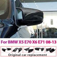 2 pçs estilo do carro espelho retrovisor modificado asa lateral capa tampas padrão de fibra de carbono preto brilhante para bmw x5 e70 x6 e71 2008-2013