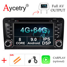 Ips DSP untuk Audi A3 S3 2002-2013 4G Ram G 8 Core 2 DIN Android 10 mobil Radio Multimedia DVD Player Gps Navigasi OBD2 DVR DAB(China)