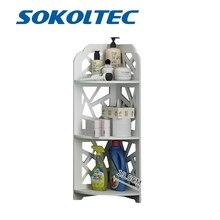 SOKOLTEC Waterproof bathroom shelf floor-standing bathroom cabinet three-layer load-bearing furniture white simple modern