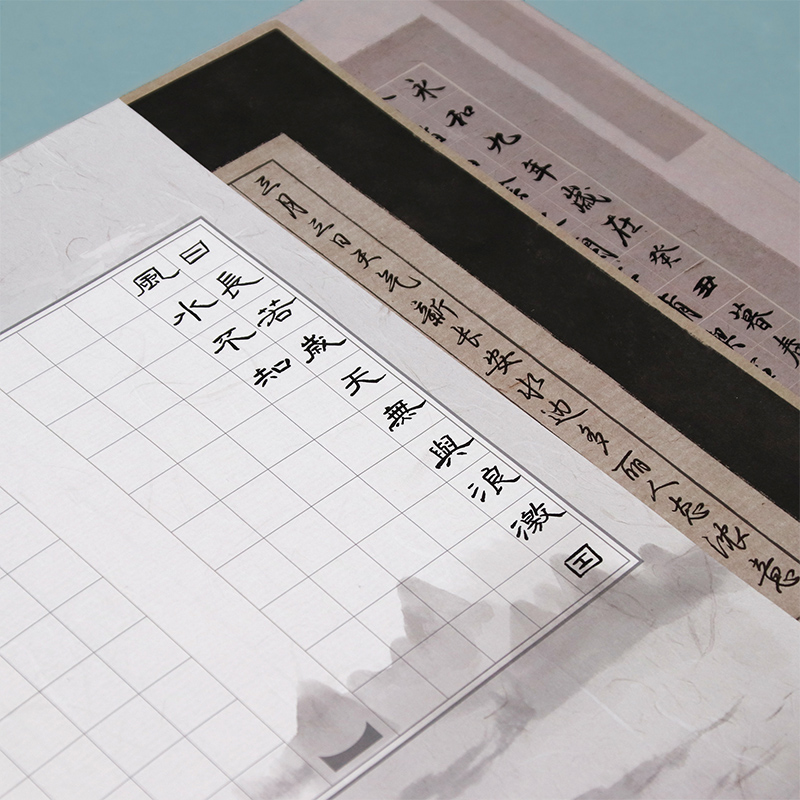 20 Pcs Retro Stationery Store Paper Vintage Chinease Calligraphy Practice Lattice For Copybook Stationary Set School Supplies