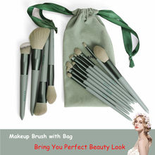 13 шт кисти для макияжа набор косметических инструментов Для
