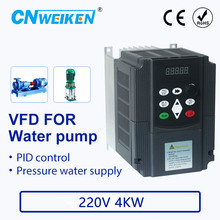 Motor governor 220V 4.0kw Single phase 220V to three-phase 220V water pump inverter constant pressure water supply