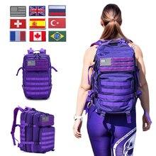 45L мужской/женский военный рюкзак, тактический Кроссфит тренажерный зал, сумка для фитнеса, водонепроницаемая, Молл, жук, рюкзак для походов на открытом воздухе