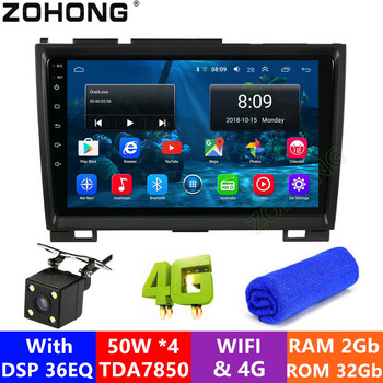 4G DSP 2 5D samochodowe multimedia odtwarzacz dvd GPS dla great wall haval H5 H3 Hover H5 H3 Greatwall samochód z nawigacją radio stereo Android 9 tanie i dobre opinie ZOHONG Double Din 50W*4 256g Android 9 0 ABS Metal 1024*600 1 9kg Wielki mur 12 v ZH-H5-A USB*2 RCA Car Console for Hover H5 H3 car Radio dvd