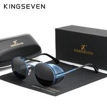 KINGSEVEN-Gafas De Sol redondas De estilo Steampunk para hombre y mujer, anteojos De Sol genuinos, estilo Retro, para viaje, 7550