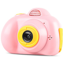 Buy Camera Mini Kids Camera Multi-Language Function Puzzle Game Life Record Electronic Camera Educational Toy Children'S Birthday directly from merchant!