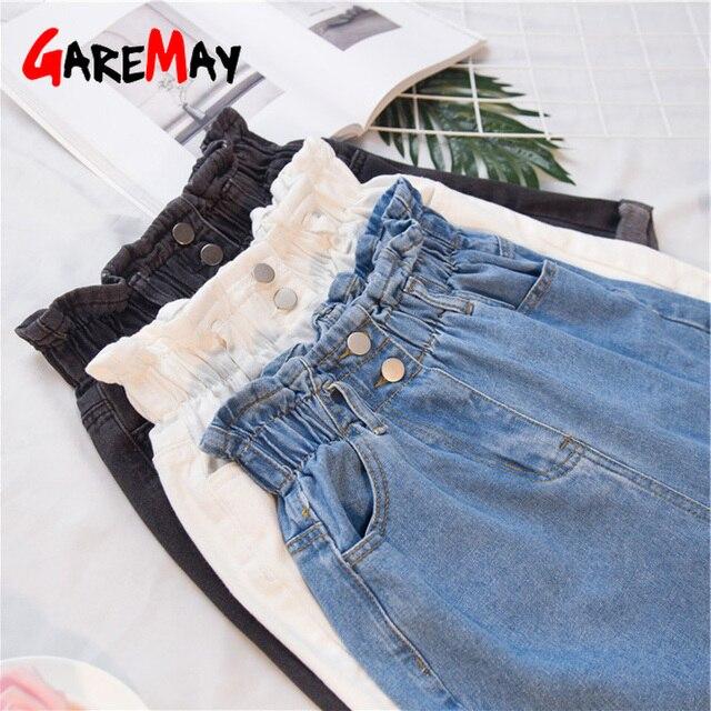Garemay Women's Denim Shorts Large Size Summer 5Xl High Waist Elastic Waist Harem Ruffle Shorts Jeans For Women Xxxl 1