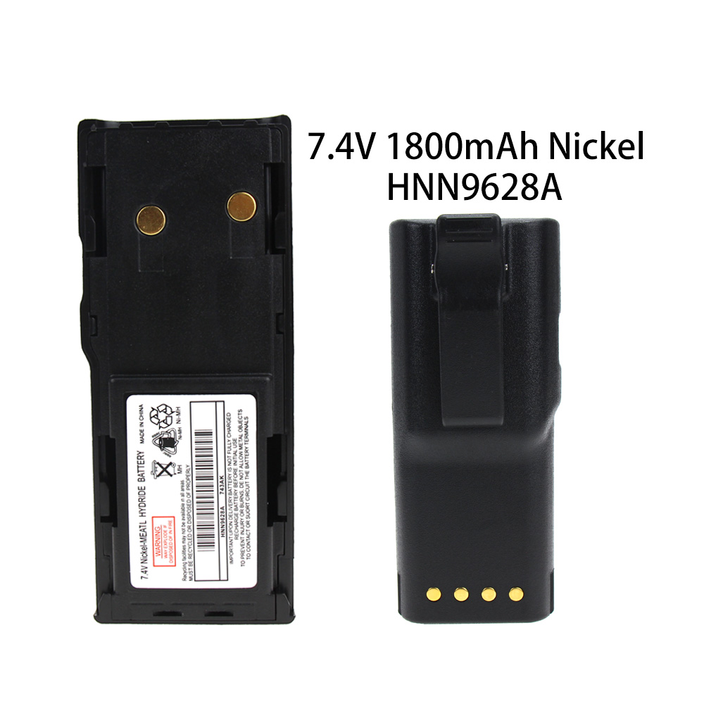 GTX900 MTX638 GP308 Two-Way Radio Battery for Motorola P040 HNN8133C